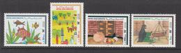 1998 United Arab Emirates  Children's Pictures Set Of 4 MNH - United Arab Emirates (General)