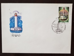RUSSIE, Phare, Phares, Faro, Lighthouse. Yvert N° 4966 Fdc, Enveloppe 1er Jour. - Vuurtorens