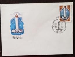 RUSSIE, Phare, Phares, Faro, Lighthouse. Yvert N° 4970 Fdc, Enveloppe 1er Jour. - Vuurtorens