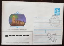 RUSSIE, Phare, Phares, Faro, Lighthouse. Entier Postal Oblitéré Emis En 1988 - Vuurtorens
