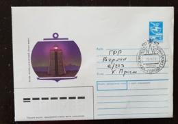 RUSSIE, Phare, Phares, Faro, Lighthouse. Entier Postal Oblitéré Emis En 1988 (2) - Vuurtorens