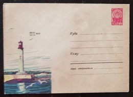 RUSSIE, Phare, Phares, Faro, Lighthouse. Entier Postal Neuf Emis En 1965 (3) - Vuurtorens