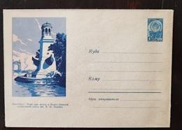 RUSSIE, Phare, Phares, Faro, Lighthouse. Entier Postal Neuf Emis En 1962 (4) - Vuurtorens