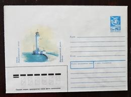 RUSSIE, Phare, Phares, Faro, Lighthouse. Entier Postal Neuf Emis En 1989 (5) - Vuurtorens