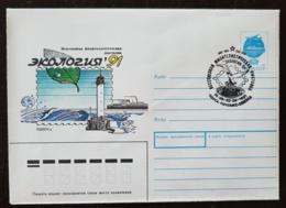 RUSSIE, Phare, Phares, Faro, Lighthouse. Entier Postal Avec Obliteration Thematique Emis En 1991 (6) - Vuurtorens