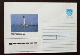 RUSSIE, Phare, Phares, Faro, Lighthouse. Entier Postal Avec Neuf Emis En 1990 (7) - Vuurtorens
