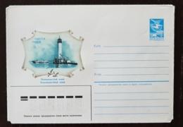 RUSSIE, Phare, Phares, Faro, Lighthouse. Entier Postal Avec Neuf Emis En 1985 (8) - Vuurtorens