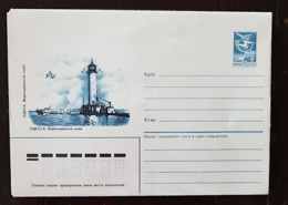 RUSSIE, Phare, Phares, Faro, Lighthouse. Entier Postal Avec Neuf Emis En 1987 (9) - Vuurtorens