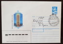 RUSSIE, Phare, Phares, Faro, Lighthouse. Entier Postal Oblitere Emis En 1989 (10) - Vuurtorens
