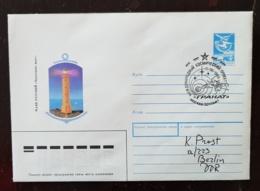 RUSSIE, Phare, Phares, Faro, Lighthouse. Entier Postal Oblitere Emis En 1989 (11) - Vuurtorens