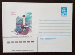 RUSSIE, Phare, Phares, Faro, Lighthouse. Entier Postal Neuf Emis En 1984 (12) - Vuurtorens
