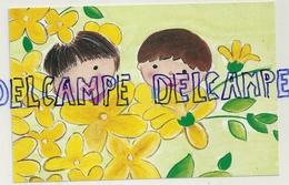 Carte Double. Opération Terre Des Enfants :Deux Enfants Dans Des Fleurs Jaunes - Enfants