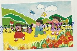 Carte Double. Opération Terre Des Enfants Enfants Et Oiseaux Jardin Fleuri - Enfants