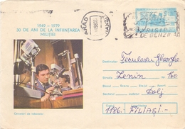 ROMANIA INFLUENCEOF MILITARY STATIONERY ARAD 1969 (DICE1800011) - Chimie