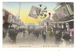 JAPON  /  KOBE  /  NISHIMON  DORI  ( Commerces Et Forains ) - Kobe