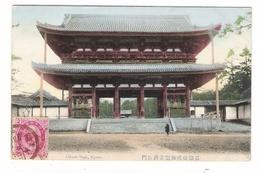 JAPON  /  KYOTO  /  OMURO  SAGA  ( Temple Chinois , Pagode ) - Kyoto