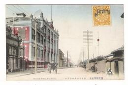 JAPON  /  YOKOHAMA  /  ORIENTAL  HOTEL  /  BEAU  TIMBRE  De  CHINE . . . . - Yokohama