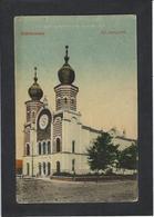 CPA Synagogue Judaïsme Jewish Juif Judaïca Type Circulé Hongrie Békéscaba Hungary - Judaisme