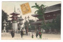 JAPON  /  TOKYO  /  ASAKUSA  PARK  ( Temple, Pagode Chinoise ) /  BEAU  TIMBRE  De  CHINE  +  CACHET  De  TIENTSIN - Tokio