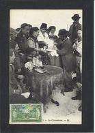 CPA Judaïsme Jewish Juif Judaïca Type Non Circulé Timbré Maroc Tunisie Circoncision - Judaisme