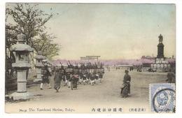 JAPON  /  TOKYO  /  THE  YASUKUNI  SHRINE  ( Soldats, Militaires Et Statue ) /  BEAU  TIMBRE  +  CACHET - Tokyo