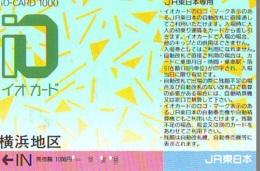 Carte Prépayée  Japon * TRAIN * JR * IO * CARD * (4793) Japan Prepaid Card * ZUG * Karte * TREIN * IO * - Treni