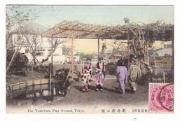 JAPON  /  TOKYO  /  THE  YOSHIRA  PLAY  GROUND  ( Geishas En Kimono ) /  BEAUX  TIMBRES  +  CACHET - Tokio