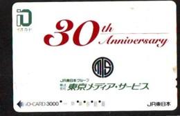 Carte Prépayée  Japon * TRAIN * JR * IO * CARD * (4800) Japan Prepaid Card * ZUG * Karte * TREIN * IO * - Treinen