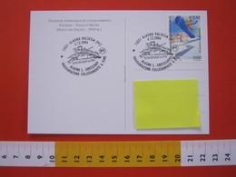 A.03 ITALIA ANNULLO - 2004 ALAGNA VALSESIA VERCELLI INAUGURAZIONE COLLEGAMENTO FUNE PER GRESSONEY PASSO DEI SALATI AOSTA - Tranvie