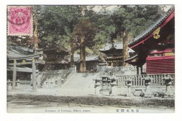 JAPON  /  NIKKO  /  ENTRANCE  OF  TOSHOGU  ( Temple Chinois, Pagode ) /  BEAUX  TIMBRES  +  CACHET - Japon