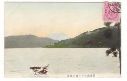 JAPON  /  FUJI  FROM  HAKONE  LAKE - Japon