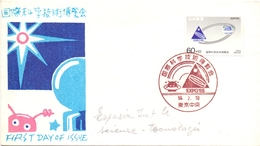 JAPAN FDC  TECHNOLOGICAL SCIENCES 1984   (DICE1800017) - Informatique