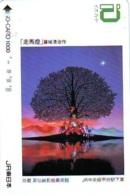 Carte Prépayée  Japon * TRAIN * JR * IO * CARD * (4811) Japan Prepaid Card * ZUG * Karte * TREIN * IO * - Trains