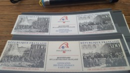 LOT 429616 TIMBRE DE FRANCE NEUF** LUXE - France