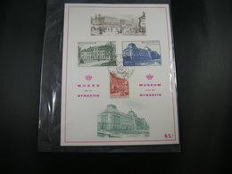"""BELG.1971 1605-1607  FDC Solidariteits Card  """"BELGICA 72"""" - Herdenkingskaarten"""