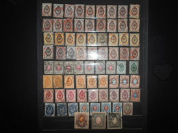 Collection, Russie 70 Timbres Obliteres - Timbres