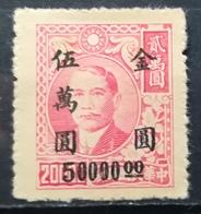 1948 CHINA MLH NG Gold Yuan San-I Surcharge - Chine