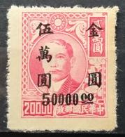 1948 CHINA MNH NG Gold Yuan San-I Surcharge - Chine