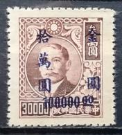 1948 CHINA MNH NG Gold Yuan San-I Surcharge - 1912-1949 Republic