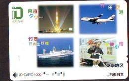 Carte Prépayée  Japon * TRAIN * JR * IO * CARD * (4817) Japan Prepaid Card * ZUG * Karte * TREIN * IO * - Treni