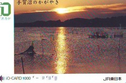 Carte Prépayée  Japon * TRAIN * JR * IO * CARD * (4828) Japan Prepaid Card * ZUG * Karte * TREIN * IO * - Trains