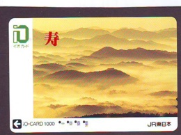 Carte Prépayée  Japon * TRAIN * JR * IO * CARD * (4831) Japan Prepaid Card * ZUG * Karte * TREIN * IO * - Trains