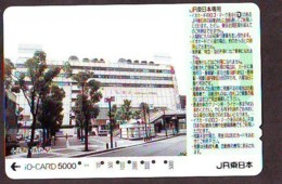 Carte Prépayée  Japon * TRAIN * JR * IO * CARD * (4833) Japan Prepaid Card * ZUG * Karte * TREIN * IO * - Trains