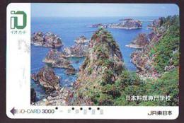 Carte Prépayée  Japon * TRAIN * JR * IO * CARD * (4837) Japan Prepaid Card * ZUG * Karte * TREIN * IO * - Trains