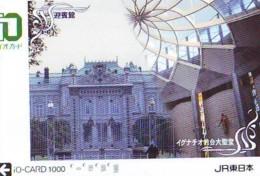 Carte Prépayée  Japon * TRAIN * JR * IO * CARD * (4835) Japan Prepaid Card * ZUG * Karte * TREIN * IO * - Trains