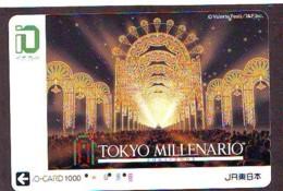 Carte Prépayée  Japon * TRAIN * JR * IO * CARD * (4838) Japan Prepaid Card * ZUG * Karte * TREIN * IO * - Trains