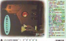 Carte Prépayée  Japon * TRAIN * JR * IO * CARD * (4815) Japan Prepaid Card * ZUG * Karte * TREIN * IO * - Trains