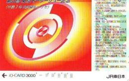 Carte Prépayée  Japon * TRAIN * JR * IO * CARD * (4820) Japan Prepaid Card * ZUG * Karte * TREIN * IO * - Trains