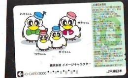 Carte Prépayée  Japon * TRAIN * JR * IO * CARD * (4827) Japan Prepaid Card * ZUG * Karte * TREIN * IO * - Trains
