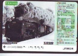 Carte Prépayée  Japon * TRAIN * JR * IO * CARD * (4840) Japan Prepaid Card * ZUG * Karte * TREIN * IO * - Trains